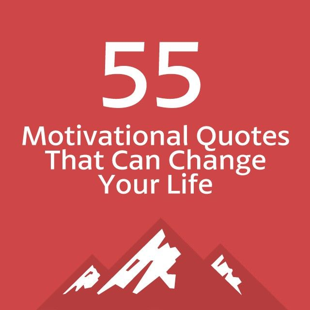 Here are some of the best motivational quotes to get you up and get you moving. They'll help you realize that nothing worth having is easy, but that you can enjoy the work involved in getting the prizes that you covet the most. Refer to these daily so that you get your mind in the right place...