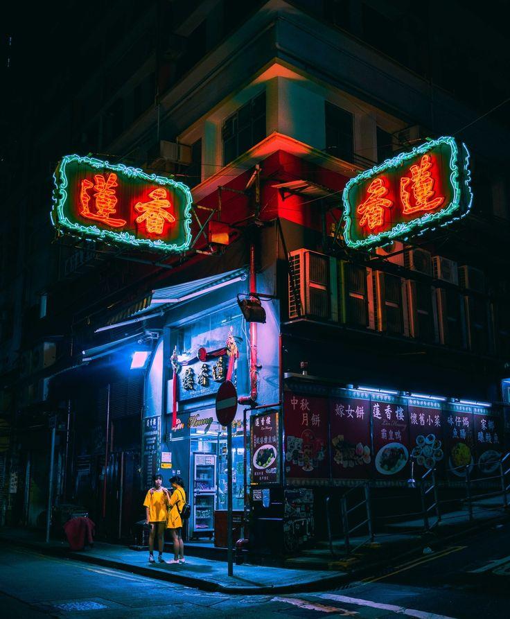 Hong Kong Night 1Follow me on www.instagram.com/steveroe ...