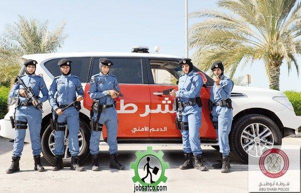 وظائف شرطة ابوظبي مدنية وعسكرية للوافدين والمواطنين للنساء والرجال