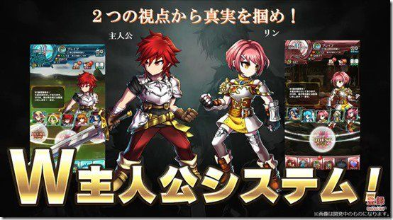 Brave Frontier 2 Launches In Japan On February 22 For Smartphones And PC