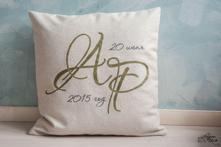 Подушка с инициалами Monogram Pillow