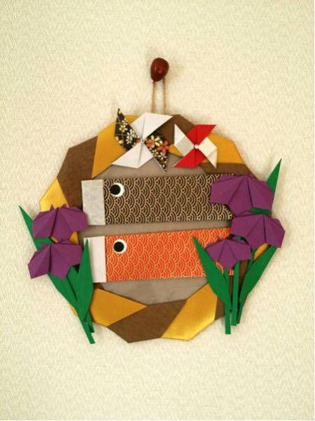 折り紙 リース 五月 こいのぼり 壁面飾り 保育園 施設