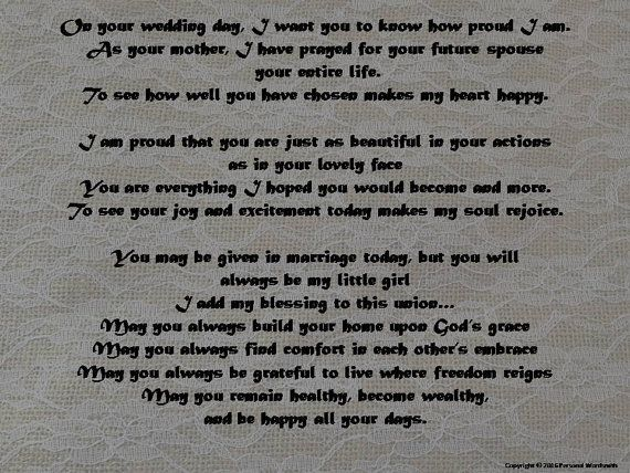 This Marriage Poem Is Perfect As A Mothers Toast At The Wedding Reception Or Rehearsal Dinner