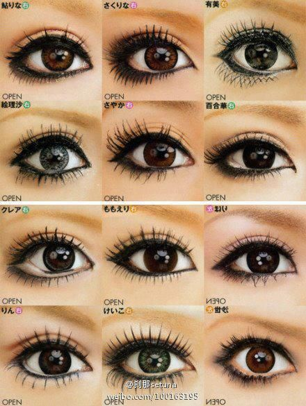 different gyaru eyes! I usually wear something similar to the third one down the first column, and the second one on the third column.