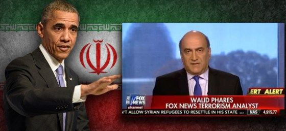 Obama Has A Different Strategy - Bowing To Iran ...