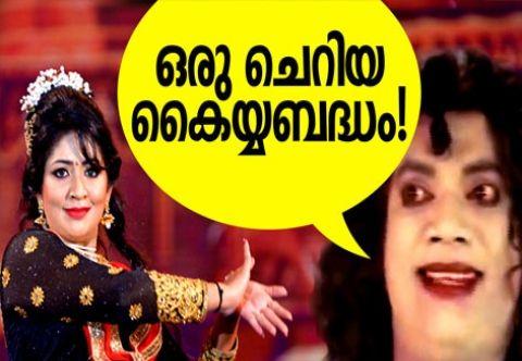 #Mollywood- #Malayalam cinema news #Navya Nair's Over Makeup Dance At Film Awards Watch on www.web4cinema.com