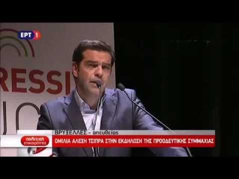 «Η Ευρώπη δεν μπορεί να καλυτερέψει αν δεν είναι προοδευτική, αν δεν γίνει κοινωνική» τόνισε ο πρωθυπουργός Αλέξης Τσίπρας μιλώντας σε ανοιχτή εκδήλωση της Προοδευτικής Συμμαχίας (Progressive Caucu…