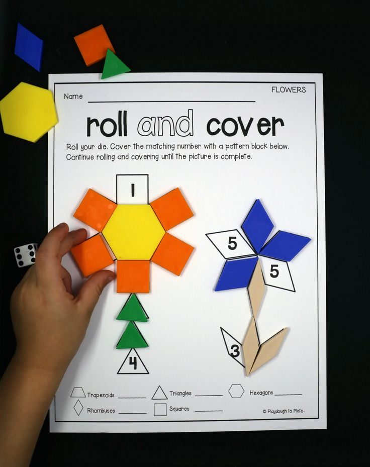 Activity for ages 4 to 7. Pattern blocks are a motivating, hands-on way to teach kids about shapes, patterns, measurement…. even fractions! These playful roll and cover pattern block mats add three more math skills to the list: counting, number recognition, and addition. They're the perfect addition to our 2D shape activity pack!! This post contains Amazon …