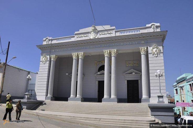 Музей Эмилио Бакарди – #Куба #Сантьяго_де_Куба (#CU_13) Самый старый музей города, в нем есть единственная на острове мумия египетского фараона.  ↳ http://ru.esosedi.org/CU/13/1000479929/muzey_yemilio_bakardi/