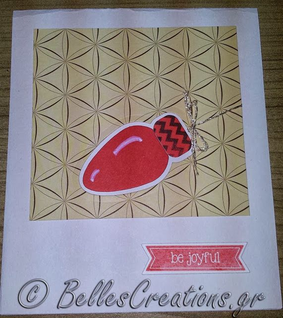 BellesCreations.gr: Be joyful