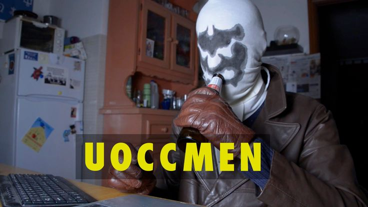 La Maschera - UOCCMEN #3
