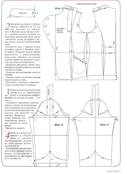 Ателье | Записи в рубрике Ателье | Дневник vongo : LiveInternet - Российский Сервис Онлайн-Дневников