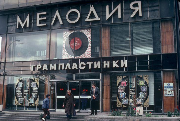 1922 - 1991: СССР в фото - 1983-84. Советские фотографии Patrick Murphy