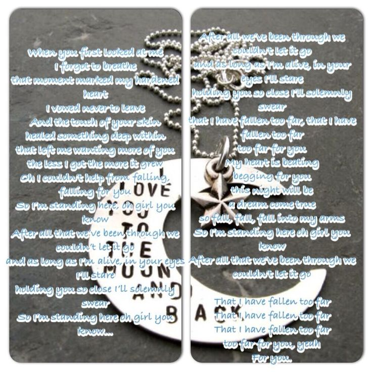 92 best abbi glines too far series images on pinterest rosemary wedding song lyrics from forever too far fandeluxe Gallery