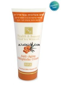 H&B Dead Sea Buckthorn Obliphicha Anti Aging #Cream by aJudaica