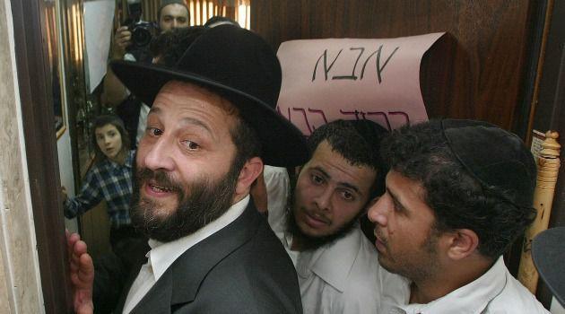 Israeli Government Minister Modern Orthodox Are 'Borderline Reform' - Forward