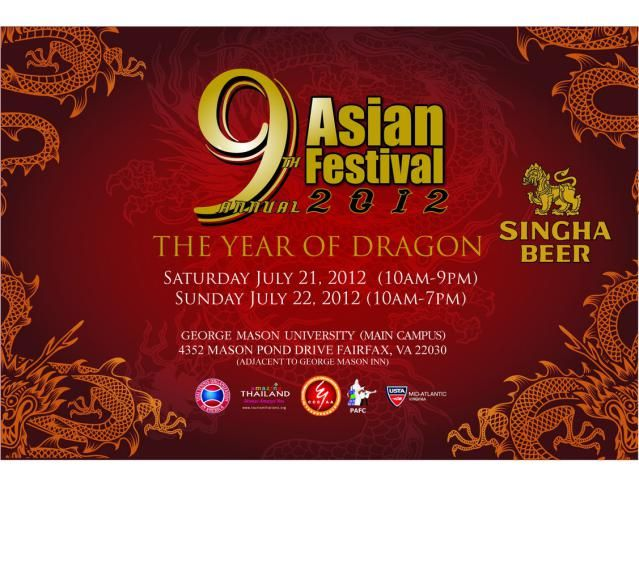 Best 19 Cultural Events in Washington DC: Asian Food and Tennis Festival