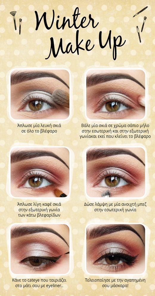 To look gorgeous as well as sweet, you can wear a pink eye makeup. Today the post is all about the pink eye makeup. It will tell you how to make a pink eye shadow for your parties. Whether you are a beginner or a beauty expert, you can learn more makeup tricks in these[Read the Rest]