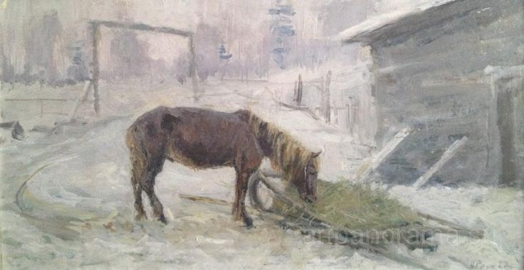 Ромадин Николай Михайлович - Лошадка  1948г., картон, масло, 33x61.