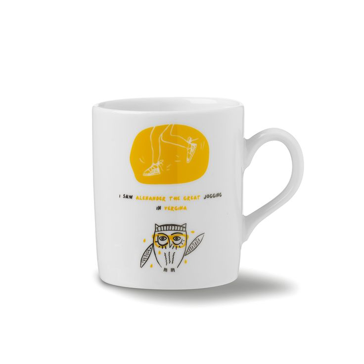 Mug Vergina: I saw Alexander the Great jogging in Vergina!
