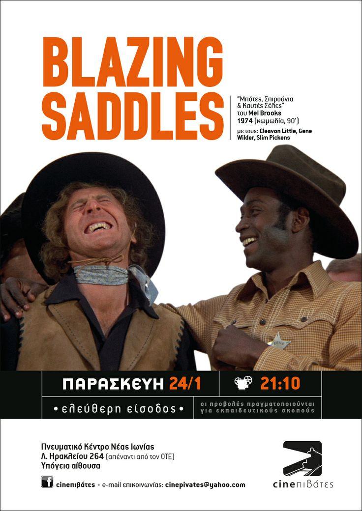 Μπότες, Σπιρούνια & Καυτές Σέλες  (Blazing Saddles, 1974)  poster
