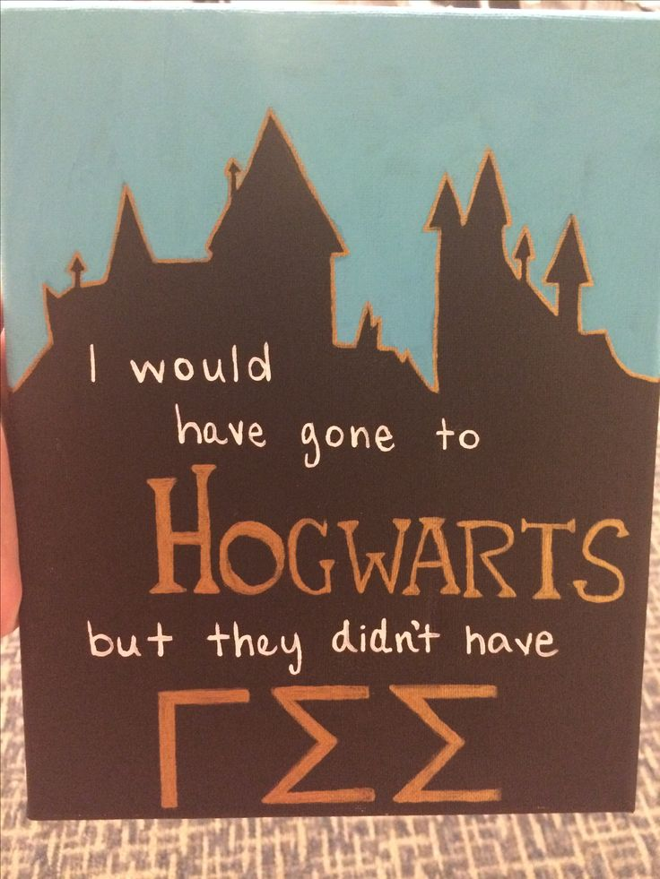 hogwarts canvas for gamma sigma sigma