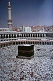 The Ka'ba is a holy stone building created by Abraham and his son by Allahs SWT commands. Visiting the kaba is part of hajj, all muslims most visit if they can afford. Also Muslims face the Kaaba every time this pray.