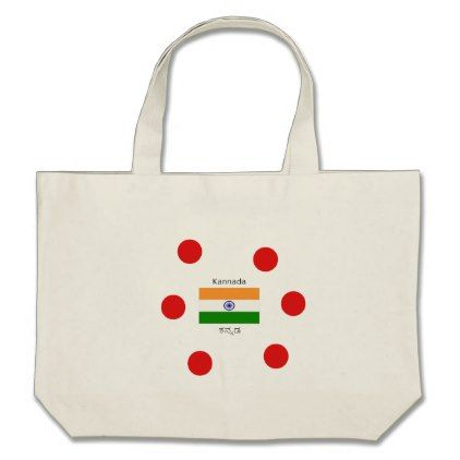 Kannada Language And Indian Flag Design Large Tote Bag - accessories accessory gift idea stylish unique custom
