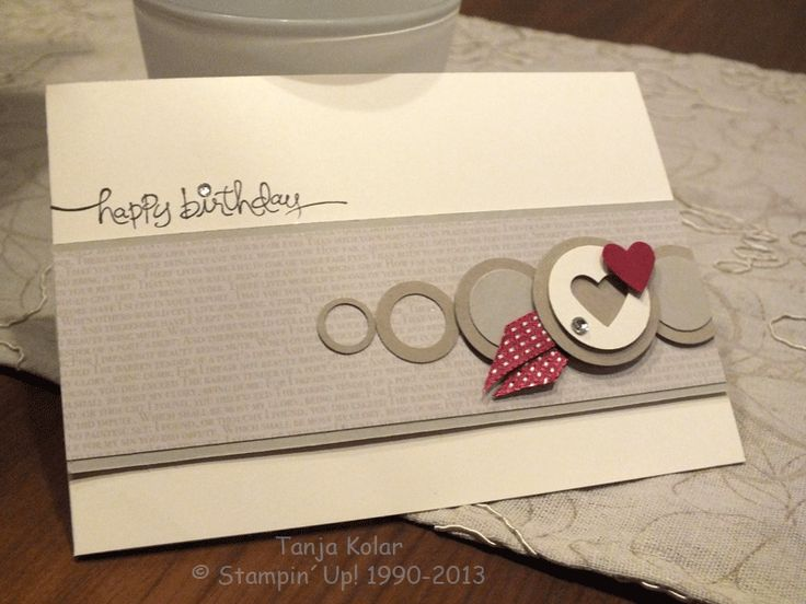cute happy birthday card with circles and heart cut-out - love the combination of different size circles!