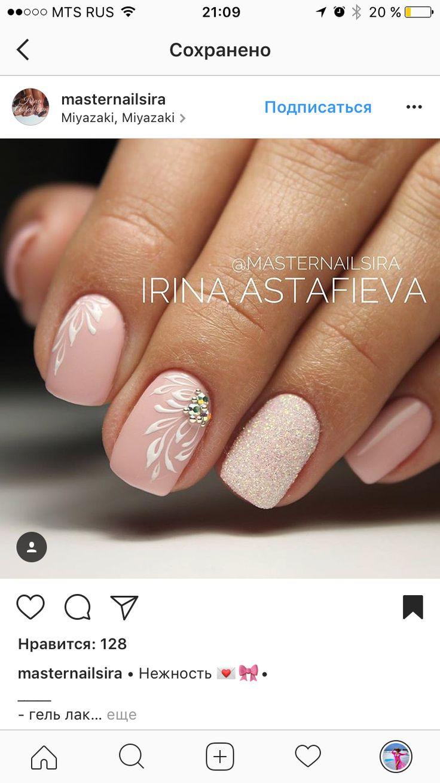 247 besten Nail art Bilder auf Pinterest   Nageldesign, Beleza und ...