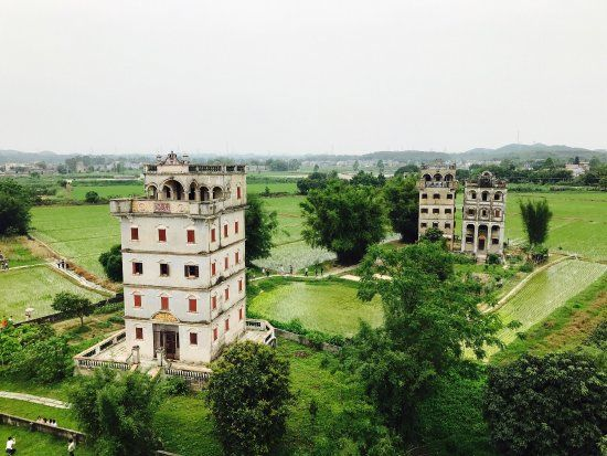 Photo of Kaiping Diaolou and Villages
