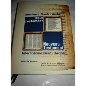 Interlinear New Testament Greek - Arabic / Nouveau Testament interlieaire Grec - Arabe / 2003 Hardcover Large Edition