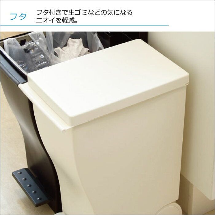 ボード ゴミ箱 おしゃれ のピン