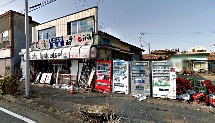 LUGARES ESQUECIDOS: Fukushima, cidade fantasma contemporânea - Ilha de Honshu, Japão.