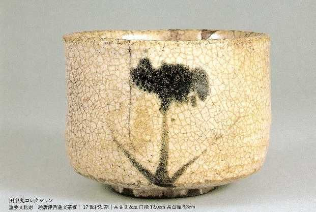 E-Karatsu Teabowl, Japan, Early 17th century