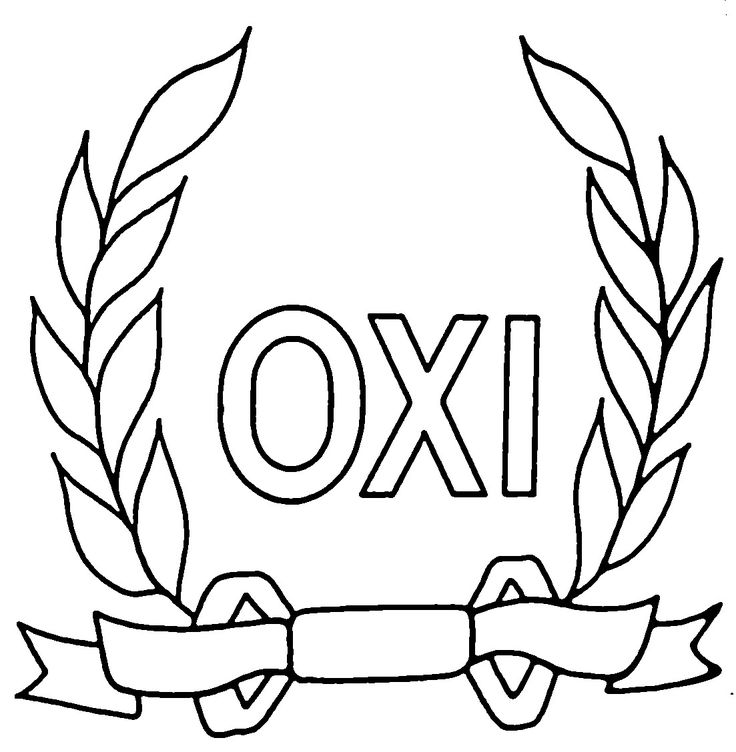 template used in school art activities with theme the Ohi (No) National Day (28 October) commemorating the day the Greek head of state replied 'No' to Italian leader Mussolini's request to cease passage to the Italians. The fact that we had the courage to oppose and chose to go to war to protect the freedom that past Greek generations had provided with their sacrifices for Independence (1821), the fact that they held against a much more advanced army for months still makes Greeks proud.