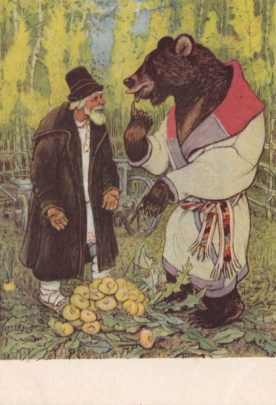 """Postcard Drawing by Rachev for Russian Tale """"The Man and the Bear"""" - 1955, Soviet Artist Publ."""