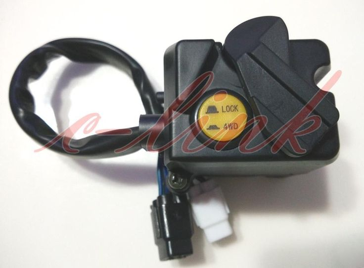 Details About 4x4 Switch 2wd  4wd Drive Switch Hisun Atv