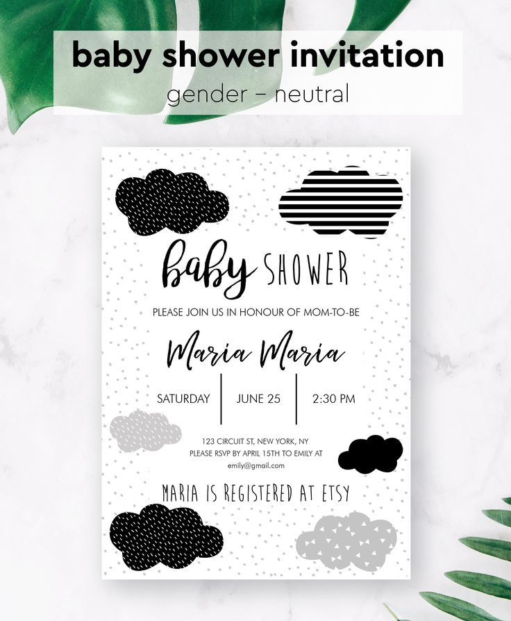 Black White Grey Clouds Baby Shower