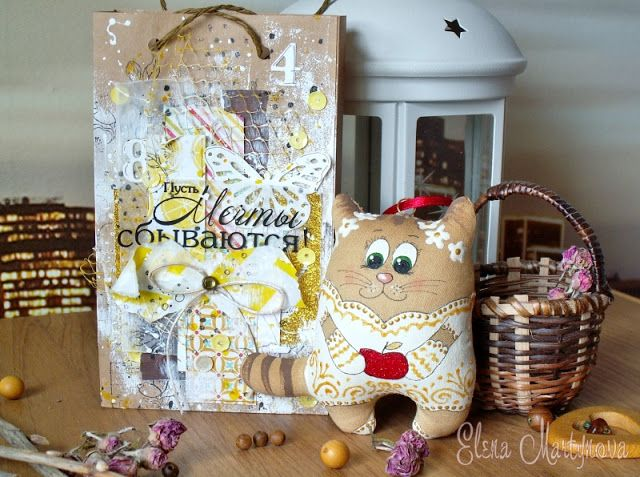 всЕЛЕНАя: Крафтовые пакетики и кофейные котики