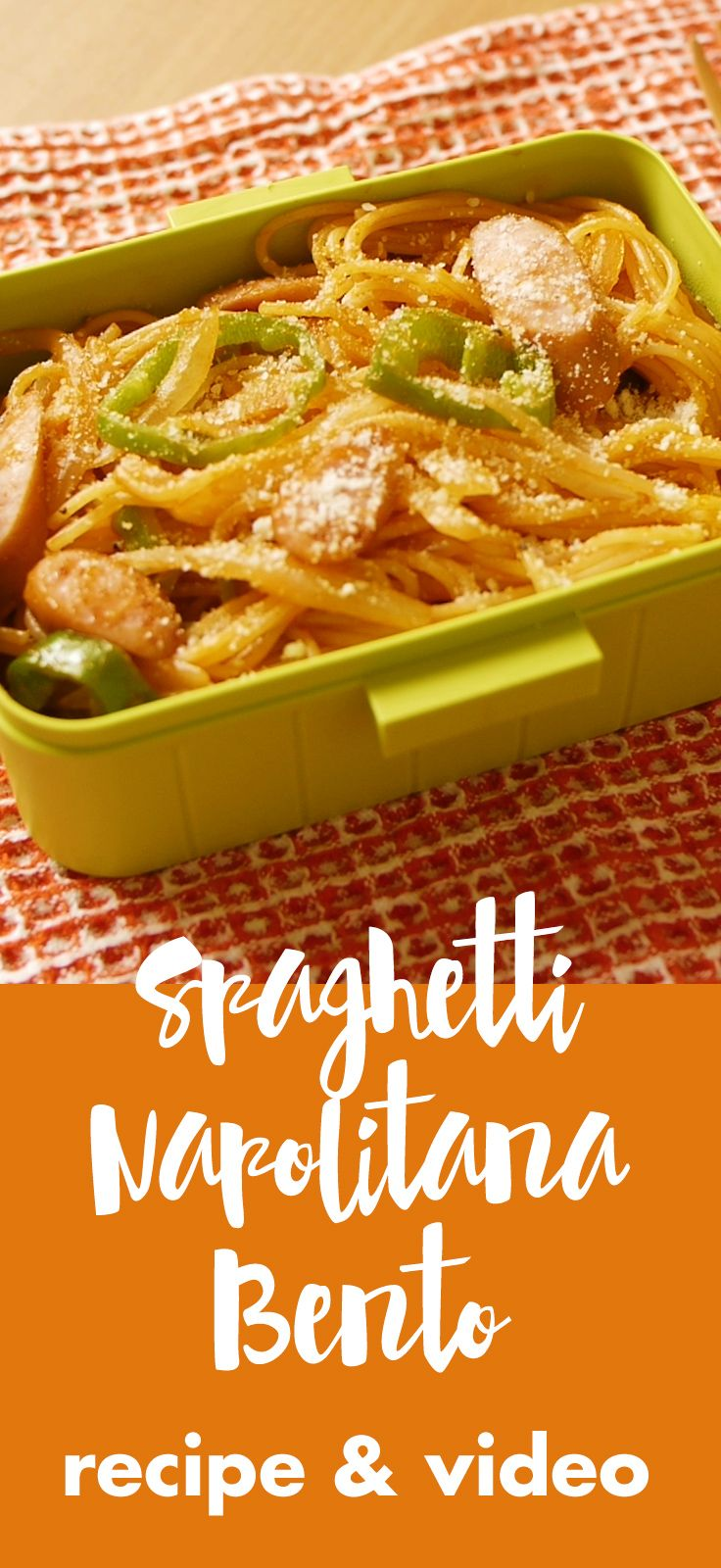 Spaghetti Napolitana Bento! Visit our site for 100 quick and easy traditional japanese bento lunch box recipes and ideas for adults.  Pin now for later!