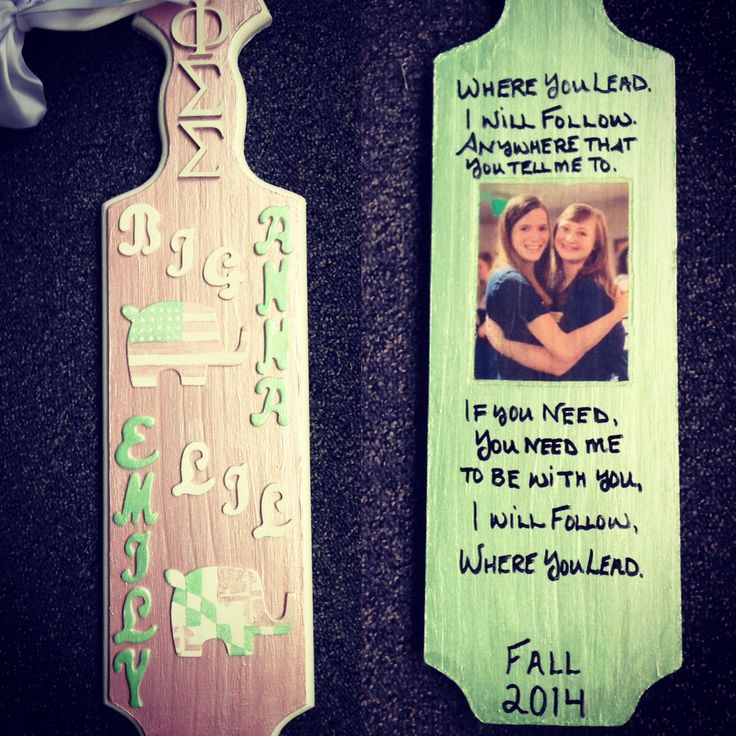 Phi Sigma Sigma paddle. Threw in politics with the elephants (republican) with the American Flag and the Maryland Flag. Girly paddle with pink and mint green pearl paint. Picture of us on the back with the lyrics to the theme song of Gilmore Girls.