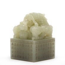 China, jade zegel mogelijk 1900. Zegel met Chinese karakters aan alle zijde en bekroond met gekrulde gehoornde draak. Op onderzijden karakter in Manchu en Chinees. In houten kistje. China, jade seal, possibly ca. 1900. A square seal surmounted by curled horned dragon. On all sides carved Chinese characters. The seal underneath marked in Manchu characters and Chinese characters. The horned dragon with finely carved scales, horn, curved hairs and four claws on the corners. With a protruding…