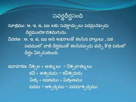 Telugu panchatantra kathalu