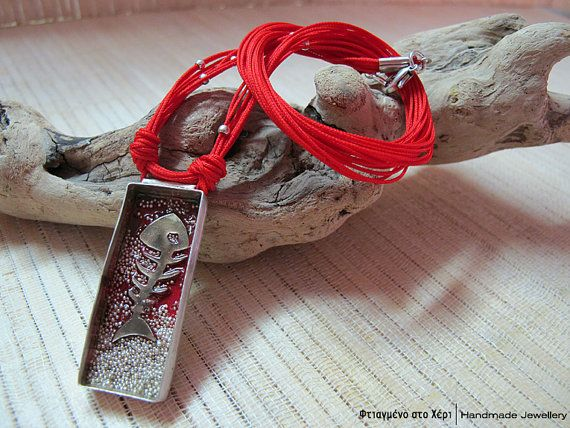 Handmade Pure Silver Frame with fishbone in by FtiagmenoStoXeri, €50.00