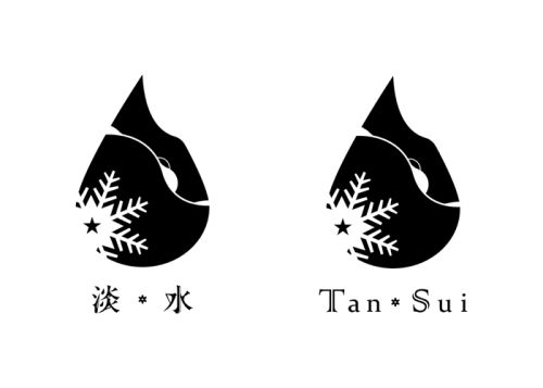 サークル「淡水」様ロゴ