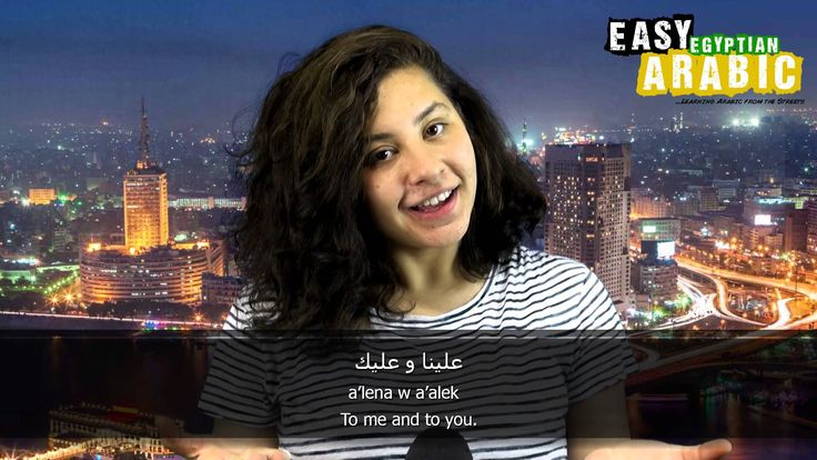 Arabic Greetings And Good Byes Dummies | Autos Post