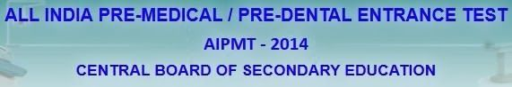 Anyone can download AIPMT 2014 application form from here. The AIPMT 2014 exam dates is 04/05/2014 ahead. Get through the actual using qualifications requirements very first.