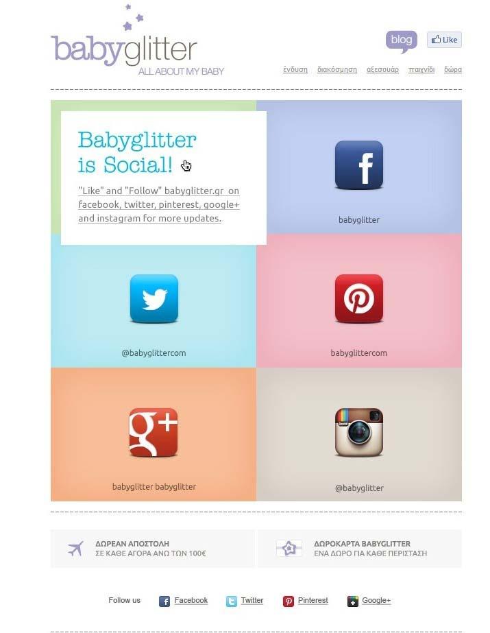 Babyglitter is social!    http://babyglitter.gr/