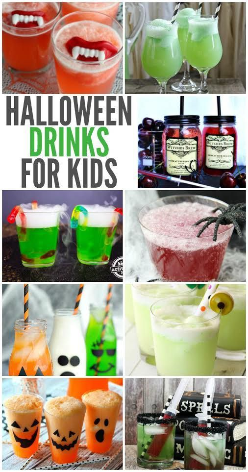 Wonderful Kids Cocktail Party Ideas Part - 12: Halloween Drinks That Are Sure To Be A Hit. Halloween Party IdeasHalloween  ...